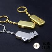 金屬32G隨身碟小胖子U盤商務招標宣傳16G 8G 4G【君來佳選】
