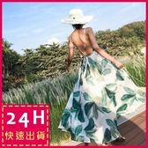 梨卡★現貨 - 波西米亞度假性感印花露背交叉沙灘裙洋裝露腰連身裙連身長裙C6365