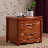 床頭櫃 收納櫃 實木床頭柜整裝收納儲物臥室帶鎖迷你特價胡桃橡木簡約現代中式40 Igo 全館免運