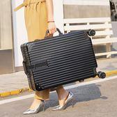 行李箱 復古行李箱鋁框大容量韓版小清新網紅皮箱子拉桿箱萬向輪男女學生行李箱