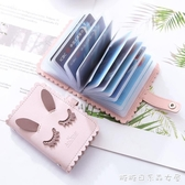 卡片包-駕駛證卡包零錢包一體包女式小巧超薄可愛證件位防消磁卡套卡夾萌 喵喵物語