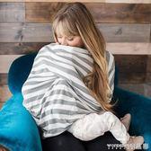 孕婦哺乳巾 純棉孕婦產後哺乳巾遮巾防走光嬰兒喂奶巾哺乳外出罩衣 晶彩生活