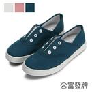 【富發牌】多彩少女顯瘦休閒鞋-米/藍/粉...