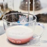 貓爪杯-大叔柴犬萌貓玻璃水杯牛奶果汁咖啡杯貓爪杯可愛 現貨快出