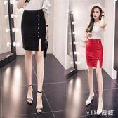 中大尺碼開叉裙夏季包臀半身裙女短裙大碼一步裙 nm5515【VIKI菈菈】