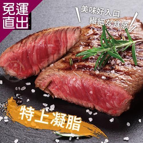 勝崎生鮮 美國1855黑安格斯熟成PRIME凝脂牛排5片組 (120公克±10%/1片)【免運直出】