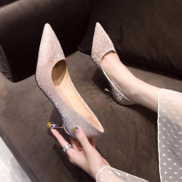 2021年新款百搭單鞋細跟尖頭女鞋高跟伴娘鞋白色婚紗中跟結婚鞋子 【年貨大集Sale】