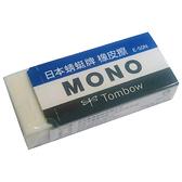 【奇奇文具】蜻蜓牌TOMBOW E-50 大 橡皮擦