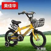 兒童自行車2-3-4-6-7-8-9-10歲童車男女孩小學生中大童寶寶腳踏車igo 3c優購