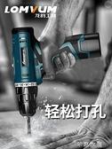 電鑽 龍韻12V鋰電鑽充電式手鑽小手槍鑽電鑽多功能家用電動螺絲刀電轉 快速出貨