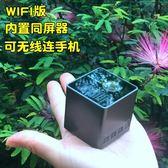 投影機 優麗可P1家用wifi小型家庭影院高清迷你投影儀便攜微型手機投影機 生活主義