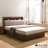 日本直人木業-STYLE積層木雙層收納5尺附插座掀床組