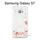 施華洛世奇彩鑽透明軟殼 [天鵝戀] Samsung G930FD Galaxy S7