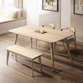 日本直人木業-日式全實木兩張雅典椅配簡約椅凳搭配135公分全實木餐桌(高級山毛櫸實木)