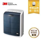 3M 淨呼吸空氣清淨機-極淨型(6坪) FA-T10AB