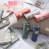 良品水洗棉枕套純棉純色全棉枕頭套兩只簡約48*74cm單人一對梗豆物語