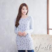 【ef-de】激安 淺色系豹紋長版針織衫(灰/白/藍)