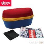 雪鏡保護盒 phibee菲比小象男女戶外滑雪眼鏡盒護目鏡收納盒方便攜帶拉鏈盒【美物居家館】