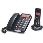 【DCT-9951】福利品小刮傷  三洋SANYO DCT-9951 中文DECT數位子母機電話  話筒增大音量