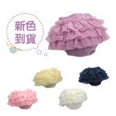 限時8折 嬰兒蓬蓬裙 / 日本製 /素色蛋糕褲裙 PLATINUM*BABY