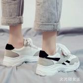 運動鞋 2019春季新款男學生潮流男鞋百搭休閒板鞋老爹帆布鞋 BT14585【大尺碼女王】