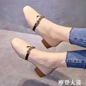 鞋子女2019春季新款百搭韓版學生豆豆鞋網紅中跟單鞋女淺口奶奶鞋『摩登大道』