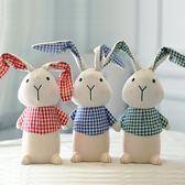 乖乖兔子存錢罐 創意可愛兒童儲錢罐儲蓄罐大號生日婚慶結婚禮物開學季,7折起