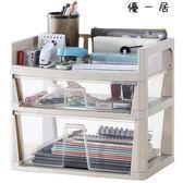 辦公桌收納辦公室桌上置物架桌面收納架Y-2242