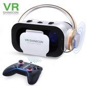 VR眼鏡虛擬現實3D手機游戲rv眼睛3的4d一體機頭戴式ar專用頭盔【感恩父親節全館78折】