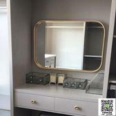 北歐時尚方形壁掛鏡餐廳客廳裝飾鏡黃銅色衛生間浴室玄關鏡 M431 igo宜品居家