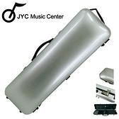 JYC Music JV-4001銀色金屬刷線小提琴四方盒~4/4(輕量級複合材料) 限量