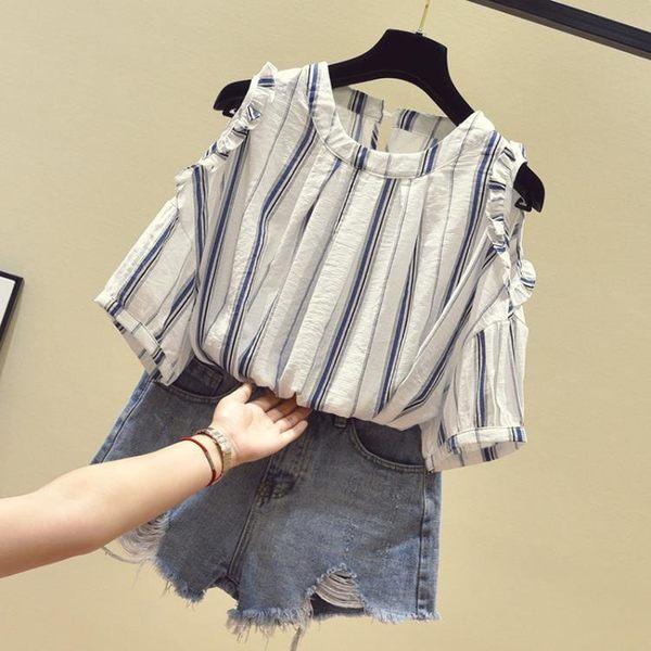 雙12鉅惠 2018夏季新款韓版條紋寬鬆露肩雪紡上衣女甜美短袖小香風百搭襯衫