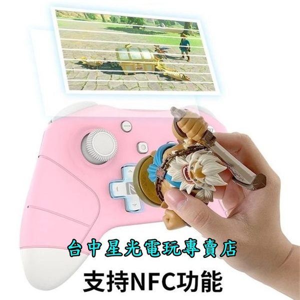 【NS週邊】Switch 新款 二代 良值 連發 無線手把 Pro控制器 2G 2代【NFC 皮卡丘版】台中星光電玩