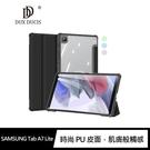 DUX DUCIS SAMSUNG Tab A7 Lite TOBY 筆槽皮套 透明背板