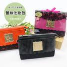 ☆小時候創意屋☆ 迪士尼 蕾絲 化妝包 收納包 萬用包 旅行包 手機包 行動電源包 外出包
