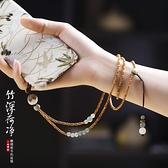 竹深荷凈 一念原創橄欖核竹節菩提手機掛錬掛繩女 復古文藝可拆卸 陽光好物