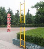 加厚1.5米2米人字梯兩用梯子折疊家用直梯鋼管伸縮爬梯移動閣樓梯    color shopYYP