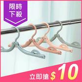 創意可折疊衣架/旅遊便攜防滑衣架(1入)【小三美日】不挑色 原價$11