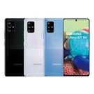 【晉吉國際】Samsung Galaxy A71 5G (8G/128G) 6.7吋FHD
