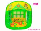 【億達百貨館】20601全新 折疊兒童帳篷-兒童海洋球池 玩具帳篷 遊戲屋 室內外球池  現貨特價~