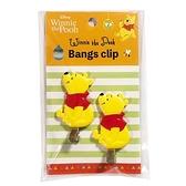 小禮堂 迪士尼 小熊維尼 造型塑膠鐵髮夾 玩偶髮夾 瀏海夾 小髮夾 (2入 黃 側坐) 4580468-27808