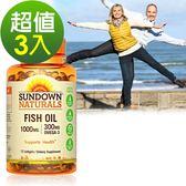 《Sundown日落恩賜》高單位精純魚油(72粒/瓶)3入組(效期至2019/09/30)