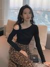 棉黑色長袖打底衫女緊身一字領露肩露鎖骨吊帶T恤洋氣2021春秋潮 果果輕時尚