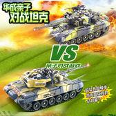 遙控坦克超大號親子對戰可發射充電動兒童越野玩具履帶式男孩汽車【全館滿千折百】