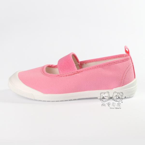 日本月星 MoonStar 粉紅 帆布 膠底 止滑 兒童室內鞋 NO.Q4567