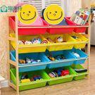 兒童玩具收納架整理架多層置物架收納箱實木...