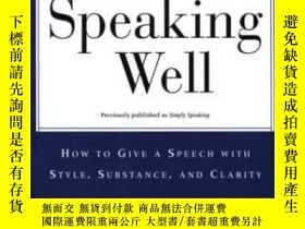 二手書博民逛書店On罕見Speaking Well: How To Give A