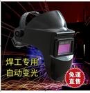 燒焊帽面卓電焊工臉部防護罩  【快速出貨】