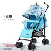 嬰兒車推車超輕便攜折疊可坐可躺兒童簡易手推車寶寶夏天傘車