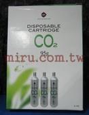 【西高地水族坊】UP雅柏刺針式二氧化碳CO2拋棄式鋼瓶95g3入